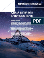 журнал октябрь-ilovepdf-compressed