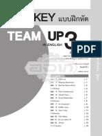 เฉลย แบบฝึกหัด Team Up ม.3.pdf
