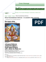 stotras-shiva-shiva_panchakshara_stotram.pdf