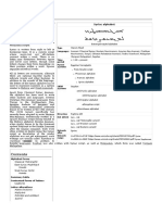 Syriac_alphabet