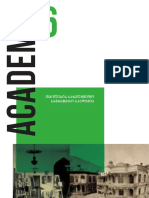 Academia_2017-2018 6.pdf