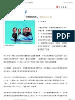 財訊雙週刊/寶成蔡家「多麼痛的領悟」 | 財經新聞 | NOWnews 今日新聞網
