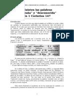 ¿EXISTEN LAS PALABRAS EXTRAÑA Y DESCONOCIDA EN 1CORINTIOS 145d8f