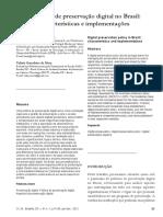 Políticas de preservação digital no Brasil