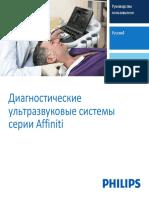 Руководство пользователя_453562030931a_ru-RU