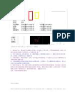 博弈空间学习重点(1).doc