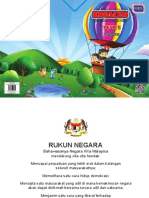 English (Learning Disabilities) Year 1 BT.pdf