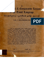 Tamil_Lexicon