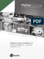 Hebrew_A1_Es