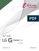 LG-V400_UG_Web_V1.1_141226.pdf