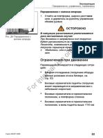 Crown ES-ET4000 OM_054.pdf