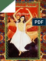 vrindavan_das_tkhakur_-_shri_chaytanya_bkhagavata_adi-kkhanda