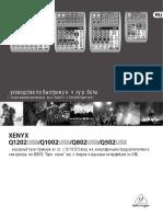 1460468401_ejqwfgxh.pdf