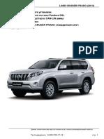 Pandora_Toyota_Land_Cruiser_150_Prado_2013_KEY_obhod_immo_clone_20170208