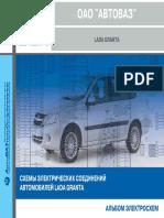 Гранта Content 598 PDF 01