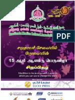 TMCA 15th Year Magazine