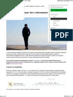 Ограничение использования соц. сетей с помощью удаления лишних элементов интерфейса.pdf