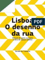 Manual_de_Espaco_Publico_Lisboa.pdf