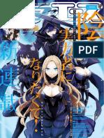 Kage no Jitsuryokusha ni Naritakute! - 04