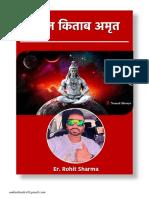 Lal Kitab Amrit - Rohit Sharma (2)