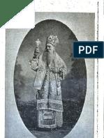 Manojlo Grbic - Karlovacko vladicanstvo -knjiga 1