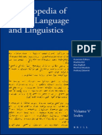 Kees Versteegh, Mushira Eid, Alaa Elgibali, Manfred Woidich, Andrzej Zaborski - The Encyclopedia of Arabic Language and Linguistics 5 vols.(2006-2009).pdf