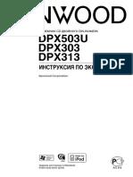 mcgrp.ru-isbcurai.pdf