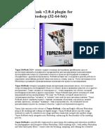 Topaz ReMask v2.0.4