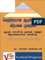 Tamil Life Insurance Guide