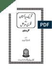 Tahreek-i-pakistan Kay Fikri Marahil