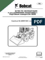 Руководсво BOBCAT S630.pdf