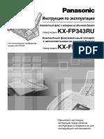KX-FP343RU