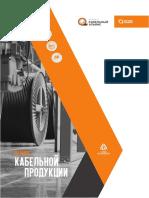 1_KHKA_obshchiy-katalog_2019