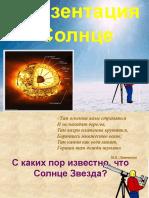 fFS6ZXo9O8afVqz-CyUUbQ.pptx