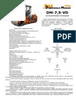 DM-7,5-VD