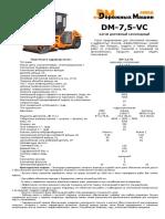 DM-7,5-VC