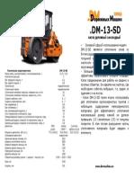 DM-13-SD