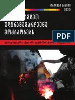 A5_GEO.pdf