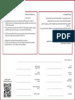 dubai-arrivals-quarantine-procedure-declaration-form-july (1).pdf