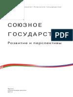0369.pdf