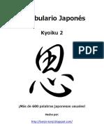 81784041-VocabularioJaponesKyoiku2.pdf