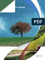 2019-Imovilli-Pompe-Catalogue