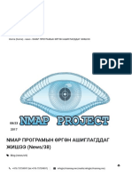 ICT Training Nmap