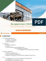 28_131029_Aufbaukurs_UX11200_rus