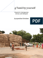 LearningTamilByYourself.pdf