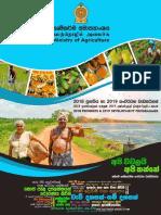 03  Budget Book_ENGLISH - .pdf