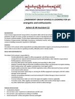 Announcement_for_Admin_HR_Assistant_2019