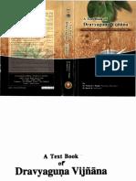 Book of Dravyaguna Vijnana