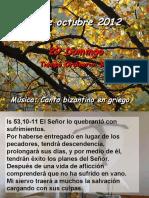 Lecturas Misa Domingo 21 de Octubre