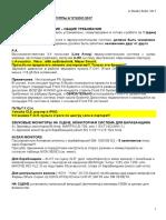 astudio_Solnik_2017.pdf